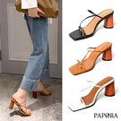 PAPORA夾腳二穿木跟設計粗跟高跟涼鞋KK239黑/白/棕