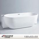 【台灣吉田】1440-0163 橢圓半方式無接縫壓克力獨立浴缸