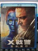 影音 Q00 345  BD ~X 戰警未來昔日3D 2D ~藍光電影
