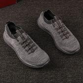 男運動跑鞋鞋黑灰色好看百搭質量好飛織面減震記憶墊 可可鞋櫃