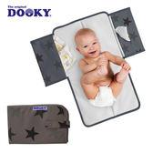 荷蘭DOOKY-嬰兒外出尿布墊-鉛灰星星