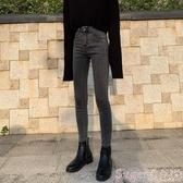 鉛筆褲煙灰色牛仔褲女秋冬季2020新款高腰顯瘦顯高黑色緊身小腳褲子 春季上新