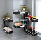 浴室置物架 舒耐特廚房免打孔收納架調味架子壁掛 衛生間太空鋁調料架【快速出貨】