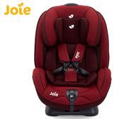 【奇哥】Joie stages 0-7歲成長型安全座椅-紅