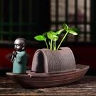 創意水培綠蘿花盆陶瓷無孔插花禪意銅錢草水養植物容器小擺件器皿 鉅惠85折
