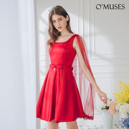 OMUSES 兩件式珍珠蕾絲刺繡紅色短禮服
