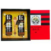 【養蜂人家】黃金流蜜禮盒禮盒-優選Taiwan龍眼蜂蜜425g(2瓶)