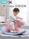 aag搖搖馬大號兒童小木馬塑料加厚1-2周歲寶寶周歲禮物嬰兒玩具 MKS宜品