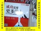 二手書博民逛書店罕見保險行銷中文簡體版333、Y203004