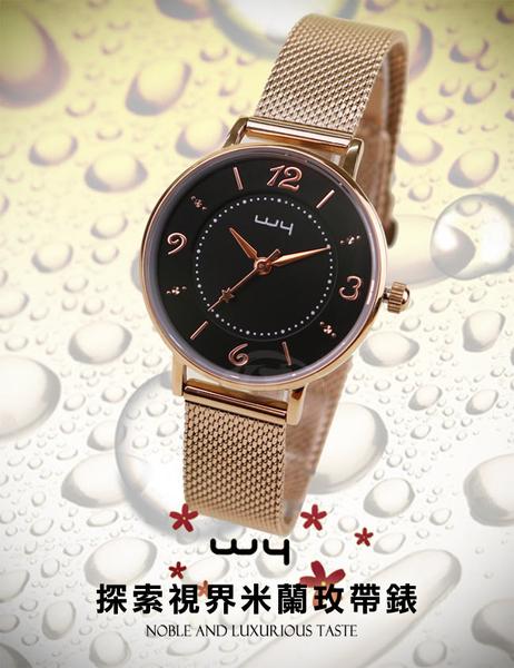 【WY威亞】探索視界米蘭玫帶錶-黑