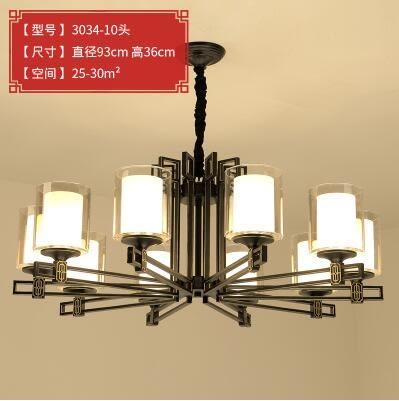 美術燈 新中式美式吊燈鄉村客廳燈複古銅鐵藝燈具歐式仿古-不含光源(3034-10頭)