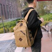 後背包男韓版潮流青年男士帆布背包休閒包旅行包新款中大學生書包 萬聖節