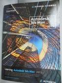 【書寶二手書T3/電腦_QIJ】Learning Autodesk 3ds Max 2013_Autodesk_附光碟