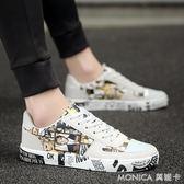 男士帆布鞋男鞋子運動休閒鞋韓版板鞋日常韓版潮鞋學生鞋 莫妮卡小屋