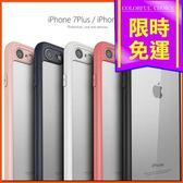 [限時免運] iPhone 7/8plus S8 plus手機殼矽膠 保護套防摔透明軟iPhone 6s全包邊框 超薄 手機殼