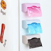 ♚MY COLOR♚ 掛壁黏貼式垃圾袋盒 收納 雜物 廚房 餐具 工具 洗漱 衛浴 牆面【N73】