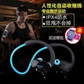 運動藍芽耳機華為榮耀9跑步掛耳式 OPPO頭戴無線超長待機DACOM 6Xi go  露露日記