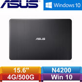 ASUS華碩 Laptop X540NV-0021AN4200 15.6吋筆記型電腦