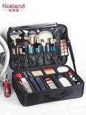 化妝包 便攜化妝包女大容量專業化妝師跟妝收納包美甲紋繡工具箱【免運】