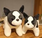 【45公分】仿真比特犬玩偶 鬥牛犬 抱枕 聖誕禮物交換禮物 生日禮物 療癒小物