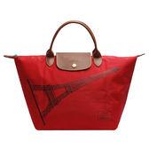 【雪曼國際精品】【LONGCHAMP】巴黎鐵塔紀念款拉鍊摺疊短把M號購物包(中-亮紅)