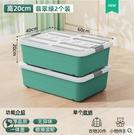 床底收納箱家用矮扁帶滑輪衣服床下收納盒抽屜式整理塑料儲物神器 格蘭小鋪