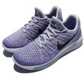 Nike 慢跑鞋 Wmns LunarEpic Low Flyknit 2 紫 黑 女鞋 編織 運動鞋【PUMP306】 863780-007