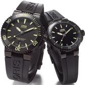 ORIS 豪利時 Aquis 時間之海中型潛水機械對錶-鍍黑x黃/43+36mm 0173376534722-0742634BEB+0173376524722-0741834B
