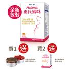 S-26惠氏-媽媽藻油DHA膠囊 (60...