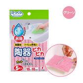 日本製造 SANKO 不織布菜瓜布10x15cm(5枚入)-粉色 K-BO-86