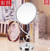 雙面梳妝鏡結婚公主鏡隨身便攜美容放大【6英寸S型 3倍放大】