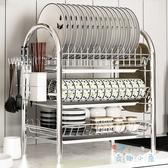 廚房置物架家用碗碟盤子收納架不銹鋼色控水放碗架【奇趣小屋】
