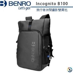【聖影數位】BENRO 百諾 INCOGNITO B100 微行者系列 雙肩攝影背包 黑/卡其