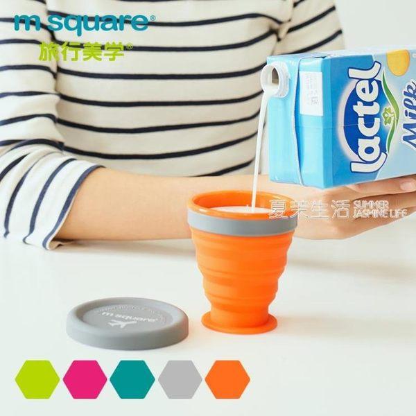 攜帶式水壺 折疊水杯硅膠漱口杯戶外旅行便攜創意迷你可壓縮收縮水壺伸縮杯子·夏茉生活