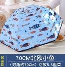 冬季保溫菜罩加厚蓋菜罩子家用折疊食物飯菜餐桌罩保溫罩神器 【4-4超級品牌日】