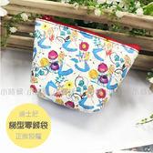 ☆小時候 屋☆迪士尼  花園愛麗絲零錢袋梯形包萬用袋零錢包收納包婚禮小物