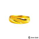 Jove Gold漾金飾 愛之舞黃金男戒指