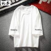 中大碼T恤 男士夏季寬鬆7七分袖T恤學生短袖韓版潮流個性BF風中袖日系上衣服