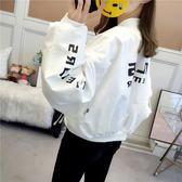 夾克外套女春季新款寬鬆休閒上衣韓版春秋時尚短款白色夾克棒球服 時尚新品