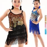 兒童拉丁裙.跳舞表演服裝.無袖練功裙表演比賽規定服練習服套裝.專賣店特賣會便宜推薦哪裡買