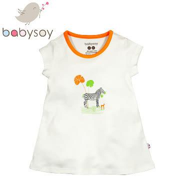 美國 [Babysoy] Janey Baby有機棉柔感短袖造型T-斑馬(213)
