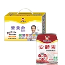三友營養獅-安體素強護營養飲(無糖/不甜)237ml*8入禮盒 *維康