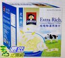 [COSCO代購]  促銷至6月21日 W78299 桂格北海道風味特濃燕麥 42 公克 * 48 包