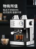 咖啡機家用小型全半自動意式商用蒸汽打奶泡220V 衣間迷你屋LX