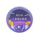 雪芙蘭 滋養霜(60g) 小蒼蘭【小三美...