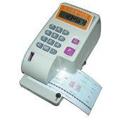 文具通電動支票機 國字MS-800D PLUS