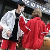 2018夏季新款情侶防曬衣超薄透氣寬鬆青少年韓版ins帥氣夾克外套 熊貓本