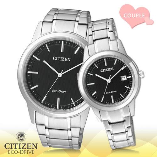 CASIO 手錶專賣店 CITIZEN星辰 AW1231-58E+FE1081-59E 光動能 球面強化玻璃 不鏽鋼錶殼錶帶