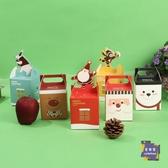 聖誕節包裝盒 聖誕節蘋果盒子包裝盒 平安夜蘋果禮盒 平安果包裝紙盒50個 多色 交換禮物