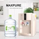 頂好 買桌上型冰溫熱飲水機 + 贈麥飯石涵氧桶裝水(12.25L X 25瓶)